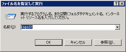 20091210006.png