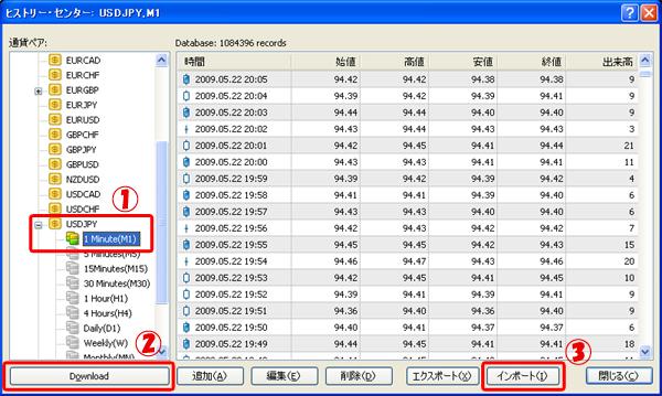 history_center.jpg