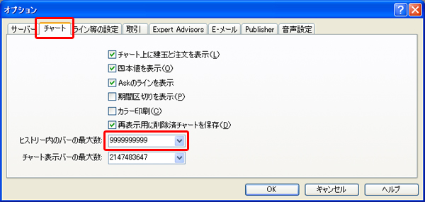 history_setting.jpg